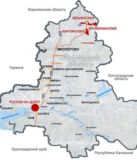 Location scheme
