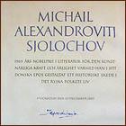 Международное признание творчества М.А. Шолохова