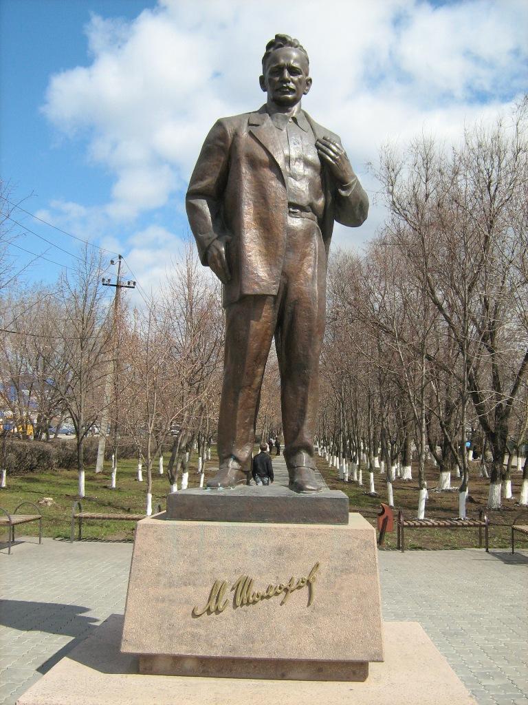 Памятники Литературным Героям Презентация